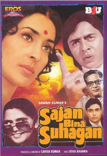 Hannah hindi dating movie