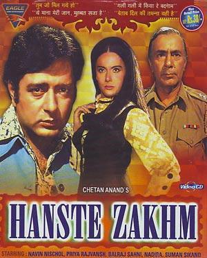 Priya Rajvansh Songs - Aaj Socha To Aansoo, Hanste Zakhm [ 1973 )